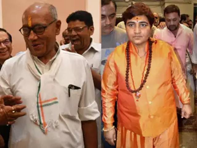 Bhopal Lok Sabha Seat : भाजपा-कांग्रेस की प्रयोगशाला है ये सीट, ऐसा रहा दोनों पार्टियों का प्रदर्शन