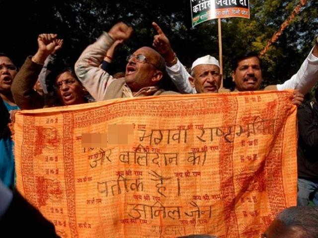 मालेगांव ब्लास्ट के बाद पहली बार शरद पवार ने हिंदू संगठनों पर उठाई थी अंगुली