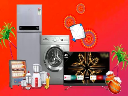 Makar Sankranti पर यहां मिल रहा 65% तक डिस्काउंट, स्मार्ट टीवी पर ऐसा है ऑफर