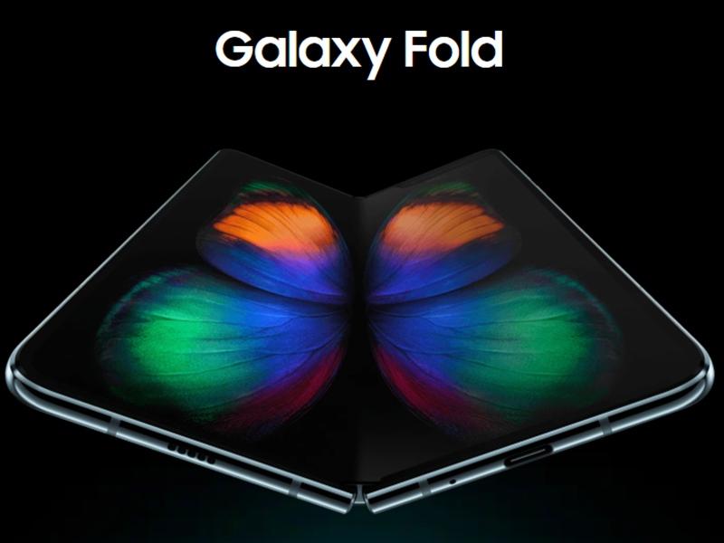 Samsung Galaxy Fold: ये कैसी मंदी, 30 मिनट में बिक गई 1.64 लाख की सारी यूनिट्स