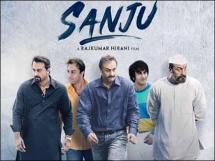 Film Review : आपको हंसाता, रुलाता और गुदगुदाता है ये 'संजू'