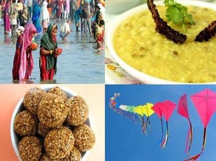 Makar Sankranti 2019: जानिए क्यों है यह भारत का सबसे अनोखा पर्व
