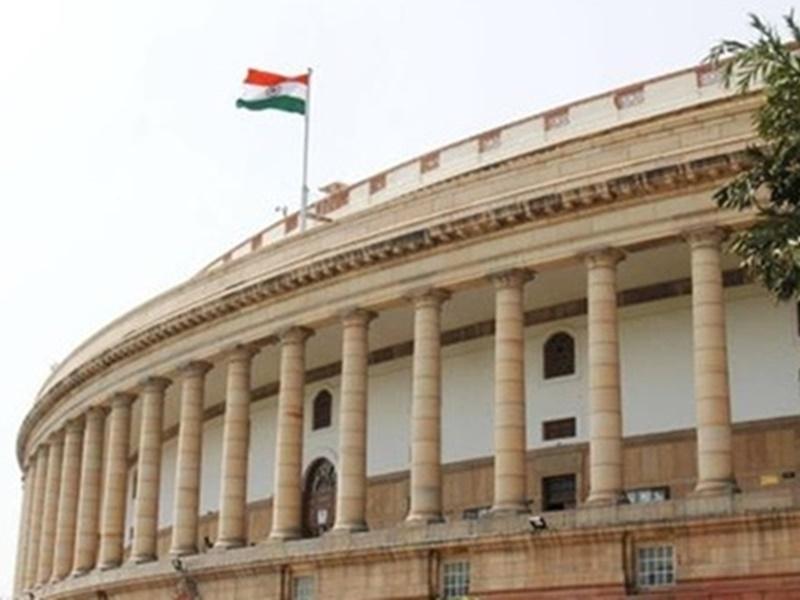 Lok Sabha : जलियांवाला बाग विधेयक पर कांग्रेस का अड़ंगा, संसद में नहीं हो सका पारित