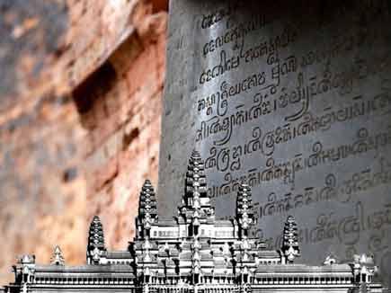 कभी इस देश की राष्ट्र भाषा थी 'संस्कृत'
