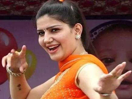 Sapna Choudhary: सपना का गाना नहीं चलाने पर रेस्तरां में जमकर चले लात-घूसे