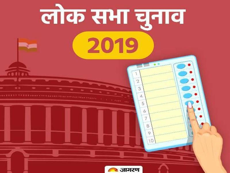 Janjgir Chhattisgarh Election Result 2019: जांजगीर सीट पर भाजपा का कब्जा, शुरुआत से ही पीछे थे कांग्रेस प्रत्याशी