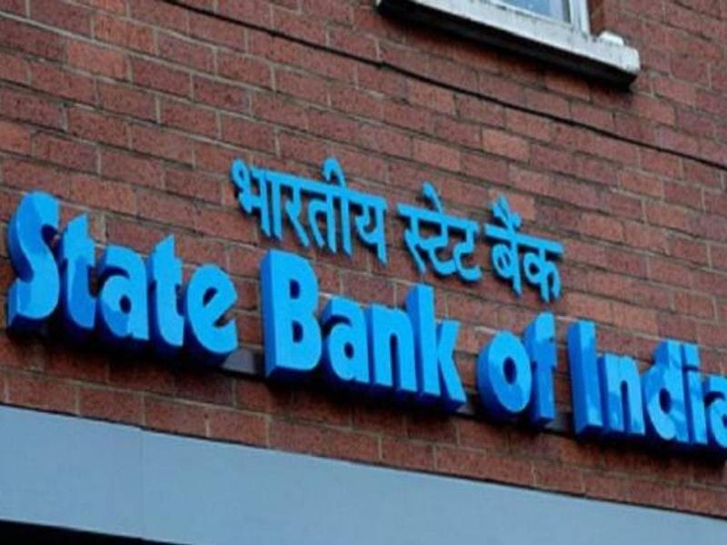 SBI Interest Rate: एसबीआई ने दिया ब्याज दर में गिरावट का तोहफा, होम लोन होंगे सस्ते