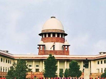 Image result for सुप्रीम न्यायालय जमानत याचिकाएं सुनेगा