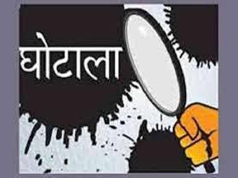 Honorarium scam of Madhya Pradesh: चपरासी, कंप्यूटर ऑपरेटर और दोस्तों के खातों में जमा कराई राशि