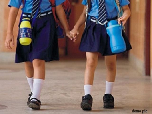 Madhya Pradesh : सरकारी व निजी स्कूलों में एक अप्रैल से होगी नए सत्र की शुरुआत