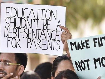 ऐसा हुआ तो सालाना 10 फीसदी से ज्यादा फीस नहीं बढ़ा सकेंगे प्राइवेट स्कूल