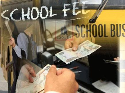 school fees 15 02 2018