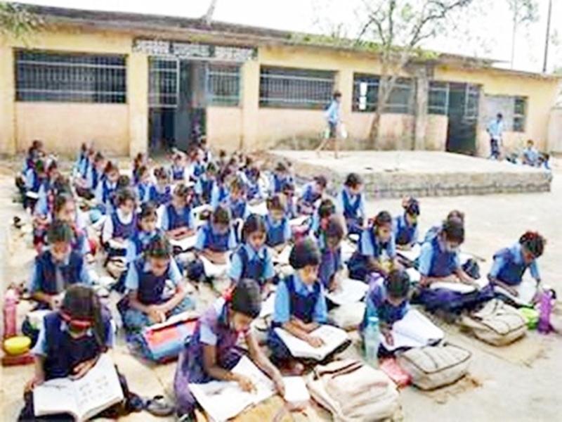 Raipur News : स्कूल तो खुल गए मगर मंजूर नहीं हुए पद, स्टाफ का है अभाव