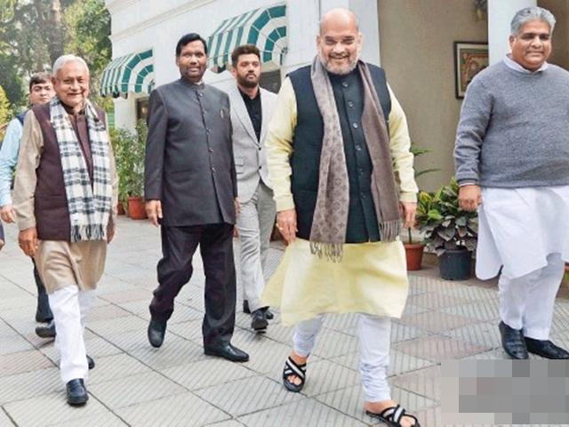 Lok Sabha Seat Sharing In Bihar: BJP-JDU-LJP में हो गया सीटों का बंटवारा, जानिए कौन कहां से लड़ेगा