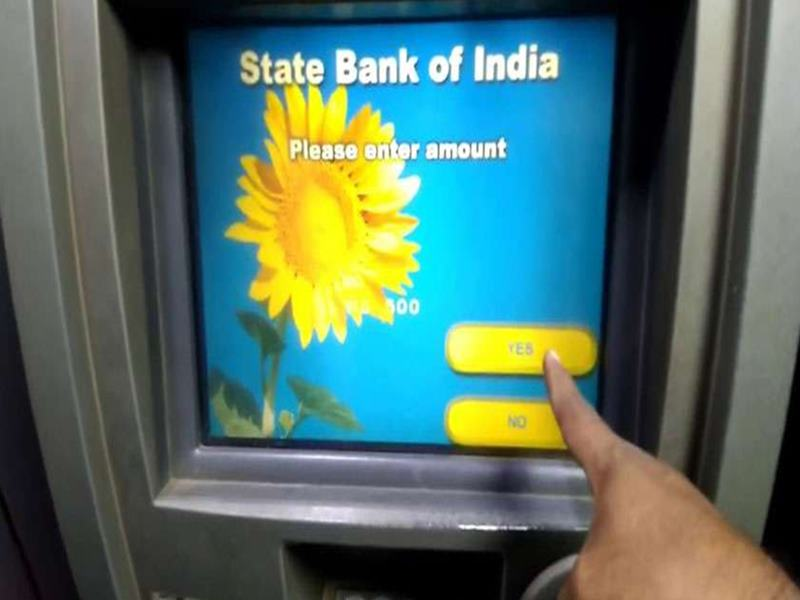 अपने ग्राहकों के लिए SBI ने जारी की ATM Security Tips, ट्रांजेक्शन के वक्त जरूर करें फॉलो