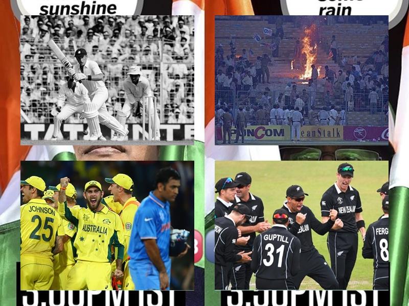 ICC World Cup 2019 : चार सेमीफाइनल हार चुकी है टीम इंडिया, जानिए कब-कब फाइनल का सपना टूटा