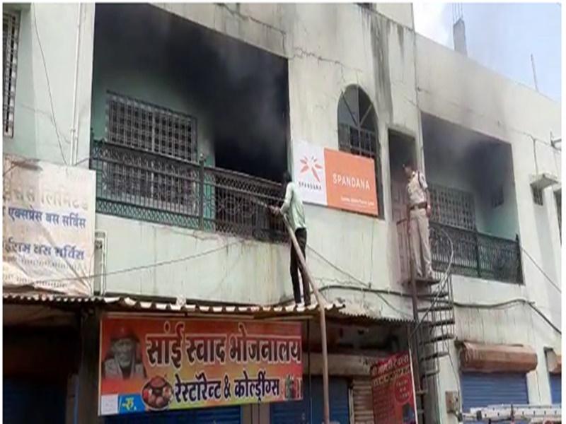 Sendhwa Bank Fire : स्पंदन फायनेंस बैंक में आग लगने से मची अफरा-तफरी, देखें VIDEO