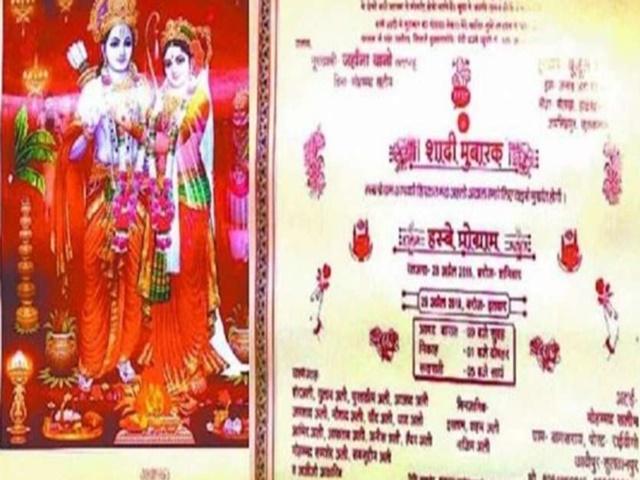 निकाह कार्ड में छपवाई राम और सीता की तस्वीर, कहा हम पहले हैं हिंदुस्तानी