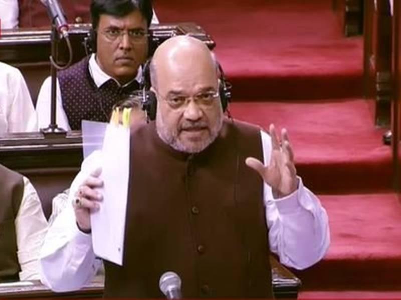 Jammu Kashmir: गृहमंत्री ने अनुच्छेद 370 हटाने, लद्दाख और कश्मीर को अलग राज्य बनाने का प्रस्ताव पेश किया
