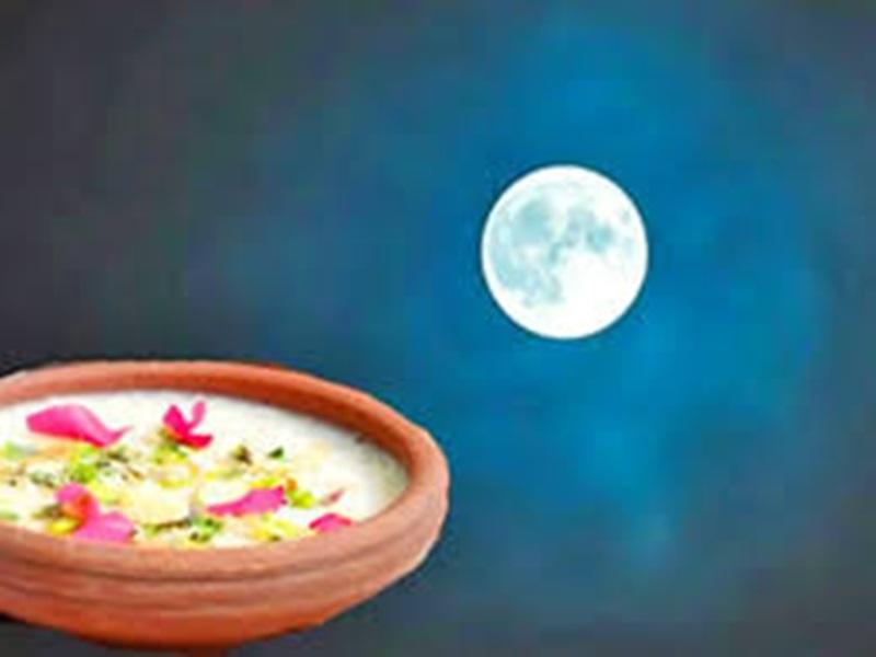 Sharad Purnima : सर्वार्थसिद्धि और रवि योग का बन रहा संयोग