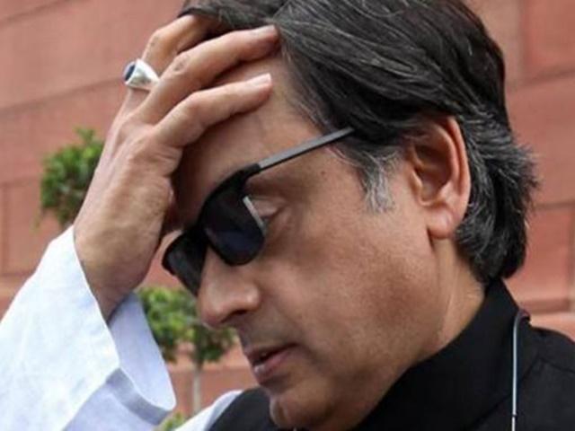 Lok Sabha Election 2019: शशि थरूर के मौसी-मौसा भाजपा में हुए शामिल