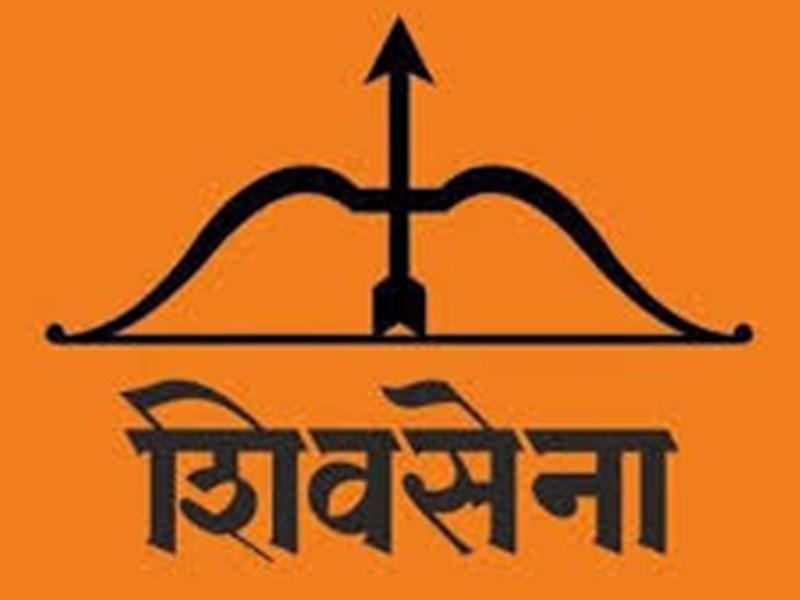 Maharashtra Election 2019: शिवसेना को लगा झटका, 26 पार्षदों ने उद्धव ठाकरे को भेजा इस्तीफा