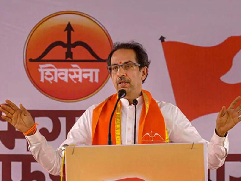 Maharashtra Assembly Polls: चुनाव के पहले ही 'सीएम कुर्सी' पर शिवसेना की नजर, उद्धव ठाकरे ने कही यह बड़ी बात