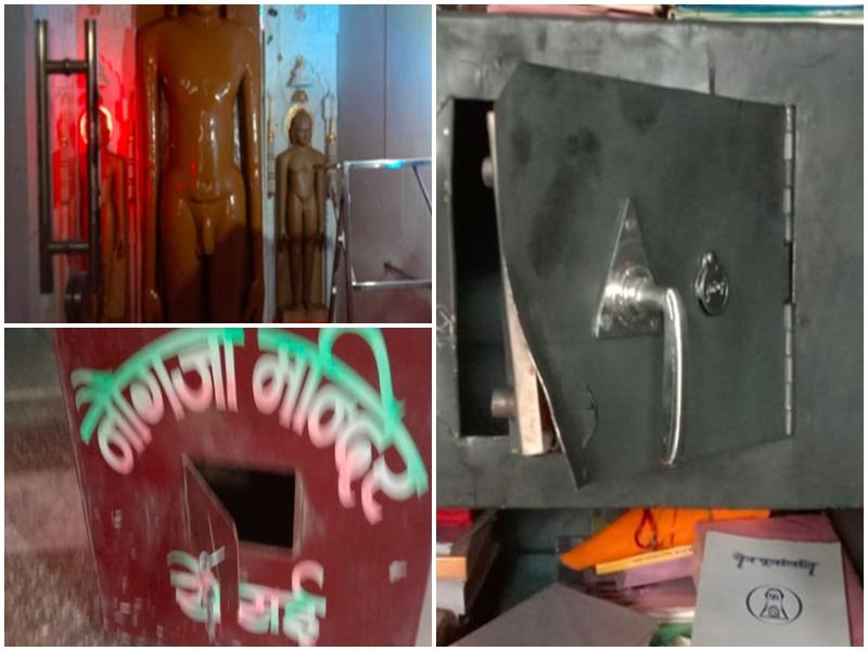 नौगजा जैन मंदिर में चोरी, अष्टधातु की दो मूर्ति ले गए चोर ! Shivpuri News