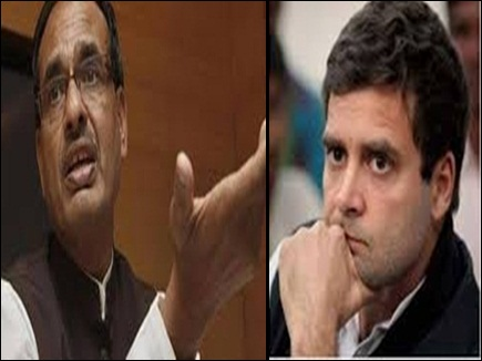 """सीएम ने ट्वीट कर राहुल गांधी को बताया 'अज्ञानी"""""""