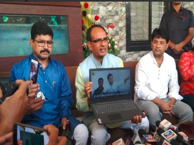 किसानों की कर्जमाफी : Shivraj Singh का राहुल पर हमला, बोले- क्या हुआ तेरा वादा, वो इरादा...