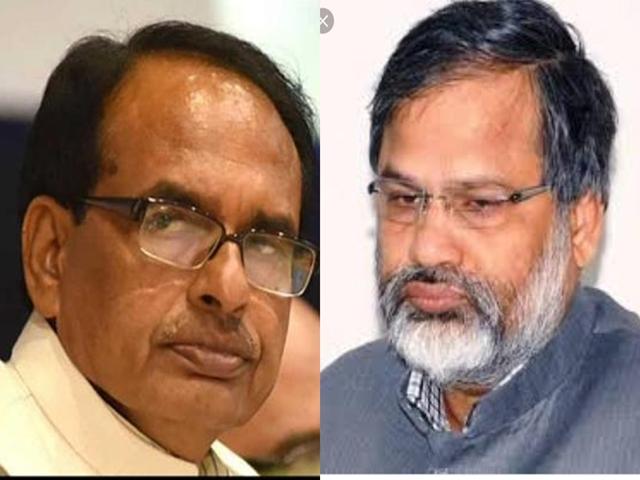 Chhindwara : चुनावी सभा में पूर्व CM शिवराज ने कलेक्टर के लिए की ऐसी टिप्पणी