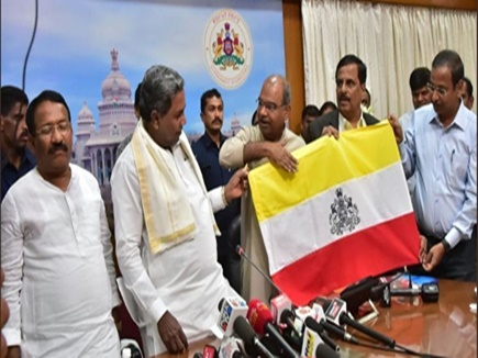 सीएम सिद्दारमैया का दांव, कर्नाटक के लिए दी अलग झंडे को मंजूरी