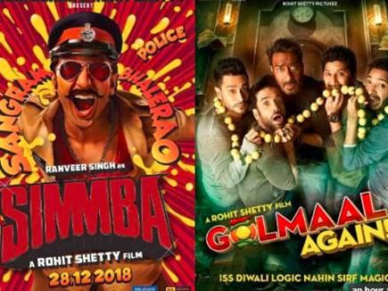 Box Office : 'सिंबा' ने पीछे कर दिया 'गोलमाल अगेन' को, कमाई इतनी बड़ी रकम
