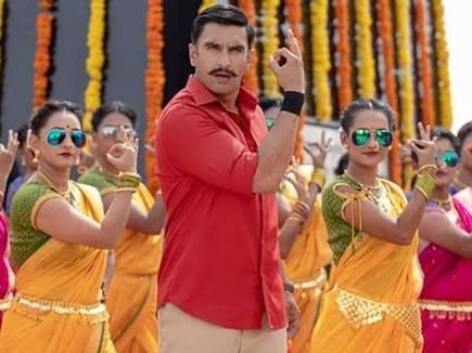 Box Office : 'सिंबा' की कमाई पहुंची 125 करोड़ रुपए, केवल पांच दिन में लागत वसूल