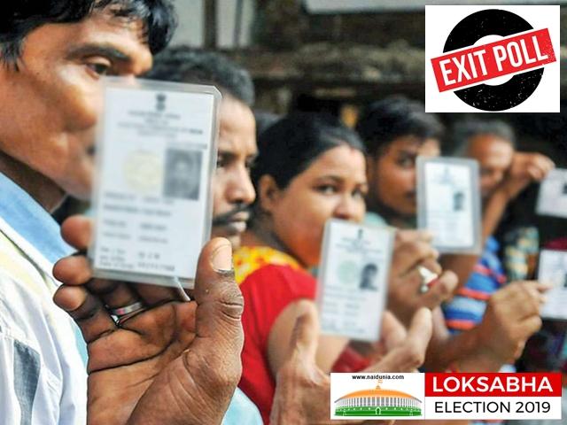 South India Exit Polls 2019: एग्जिट पोल्स के मुताबिक दक्षिण के राज्यों में राजनीतिक दलों को मिल रही इतनी सीटें