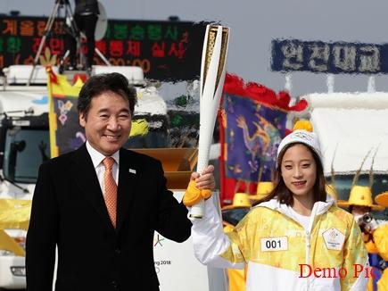 दक्षिण कोरिया में होने वाले पैरालिंपिक में भाग लेने को तैयार उत्तर कोरिया