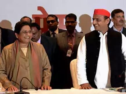 SP BSP Alliance in UP: 1993 में गठबंधन पर भारी पड़ी थी अकेली भाजपा