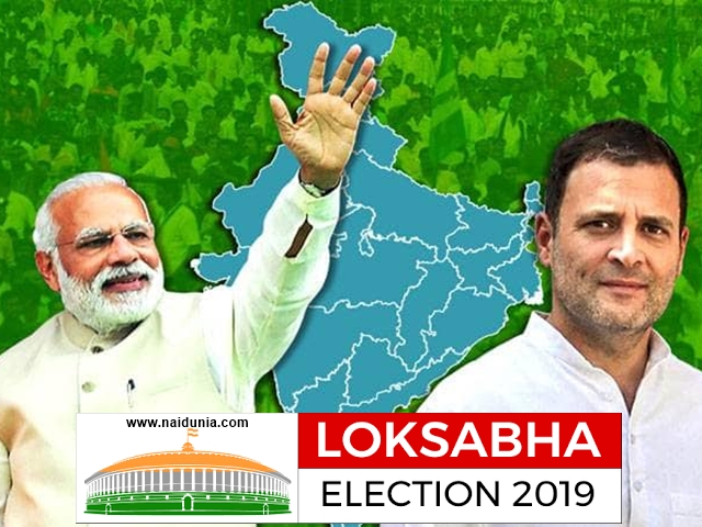 Lok Sabha Phase 2 Polling: दूसरे चरण की वोटिंग में आज इन राज्यों की सभी सीटों पर हो जाएगा मतदान