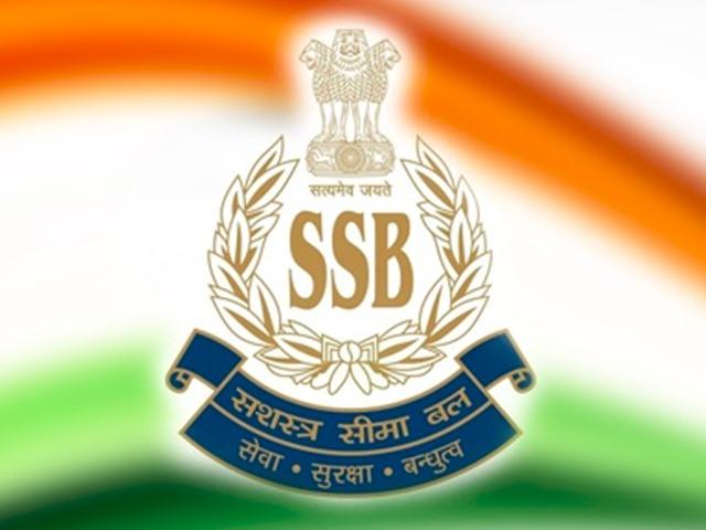 SSB Constable Recruitment 2019: 10वीं पास के लिए 290 वैकेंसी, 7 जून से पहले करें अप्लाई
