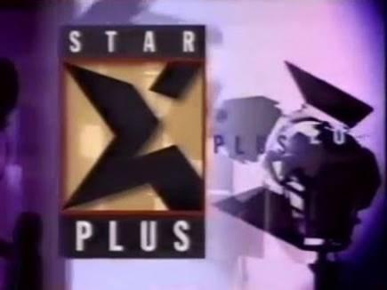 'स्टार' टीवी ने जब घुटने टेक दिए थे हिंदी के आगे