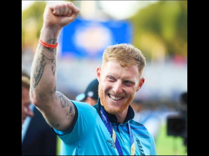 Ben Stokes set for Knighthood : बेन स्टोक्स को मिलेगी 'सर' की उपाधि