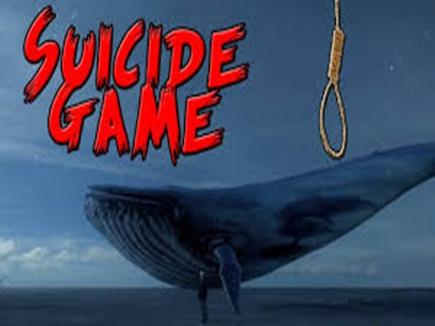 sucide game 12 10 2017