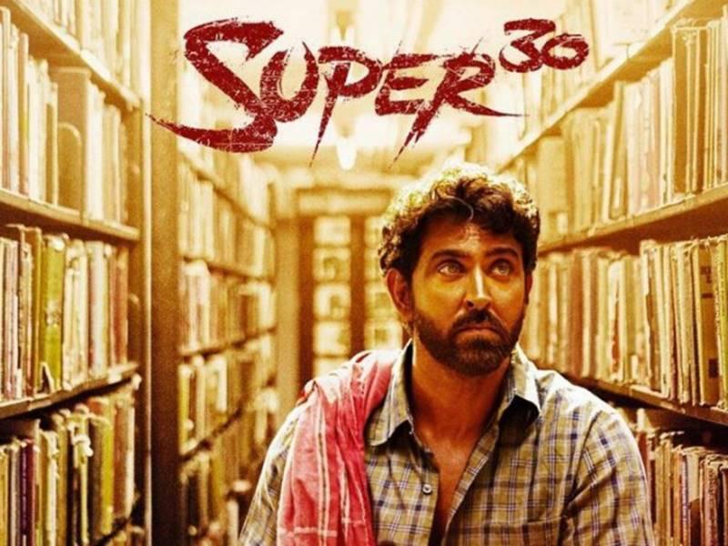 Super 30 Movie Review: भावनाओं का ज्वार है रितिक की फिल्म