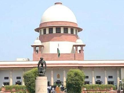 Upper Caste Reservation Bill: सवर्ण आरक्षण बिल को सुप्रीम कोर्ट में दी गई चुनौती