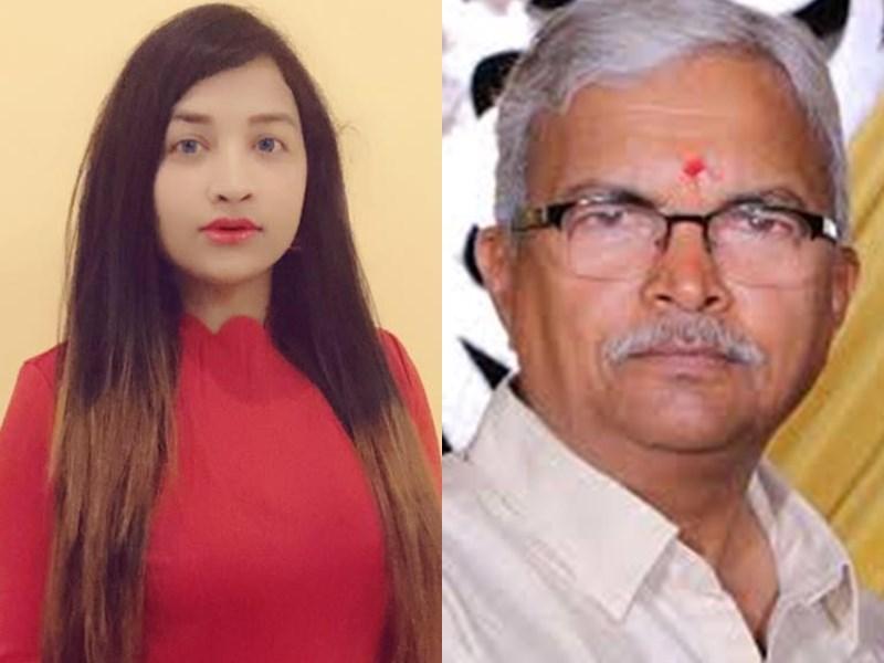 VIDEO : पूर्व विधायक सुरेंद्रनाथ सिंह की बेटी भारती को मुंबई से भोपाल लाई पुलिस