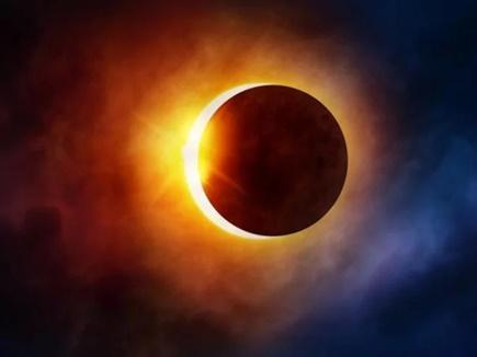 साल का पहला सूर्य ग्रहण शुक्रवार को ,जाने  राशियों पर प्रभाव
