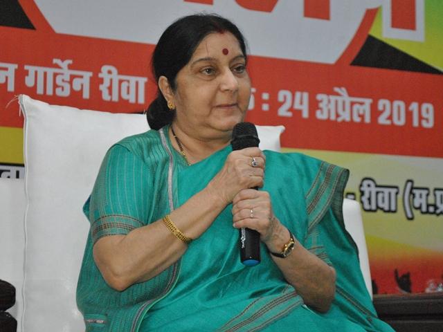 2008 में UPA सरकार चूक गई थी अवसर, उरी व पुलवामा घटना को हमने कैश कराया : सुषमा स्वराज