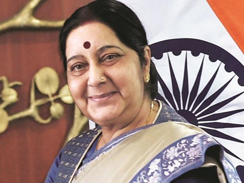 Sushma Swaraj Death : सुषमा स्वराज ने विदिशा जिले के गांव को गोद लेकर दिया था मुकुटमणि का खिताब