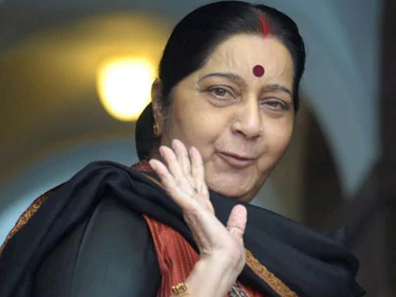 Sushma Swaraj Death : सुषमा स्वराज ने विदिशा के मतदाताओं से लिया था रक्षा का वचन