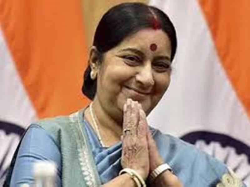 सुषमा स्वराज के सहयोग को भूला नहीं पाएगा पाणीग्राही परिवार